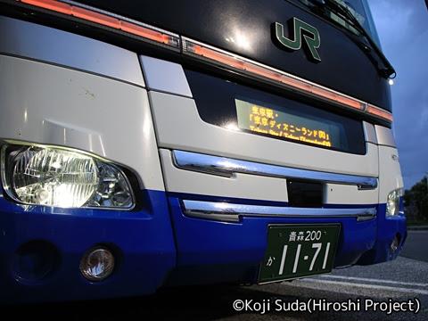 JRバス東北「ドリーム青森・東京(ラ・フォーレ)号」 H677-16403 羽生パーキングエリアにて_02