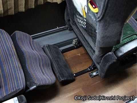 中国JRバス「グラン昼特急広島・大阪号」「グランドリーム広島・大阪号」 2363 レッグレスト&フットレスト