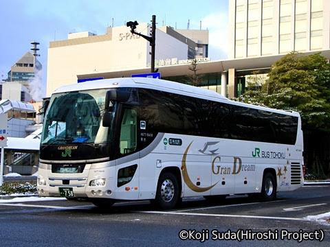 JRバス東北「百万石ドリーム政宗号」 H677-18408