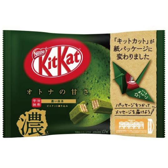 KitKat đậm vị trà xanh - Strong Matcha - nội địa Nhật Bản