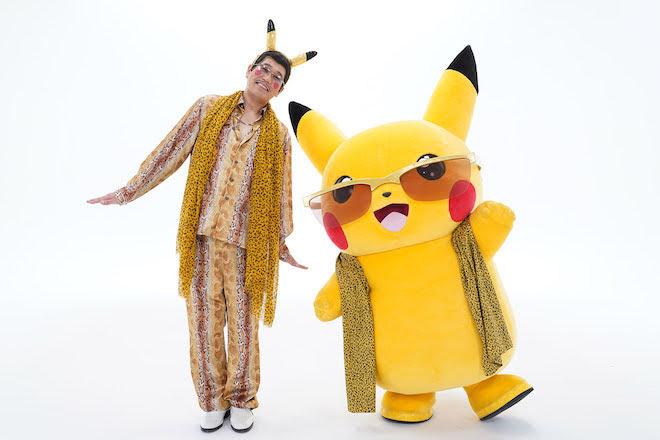 PIKO太郎 ( ピコ太郎 )與 皮卡丘 合作新歌 「希望能讓全世界的小孩都很開心!」