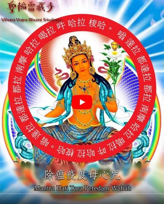 Suara Mantra Tara Peredam Wabah
