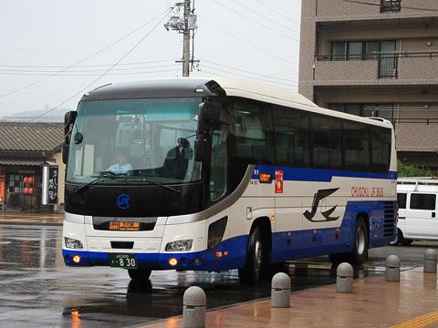 中国JRバス「スーパーはぎ号」 641-1957 東萩駅にて_02