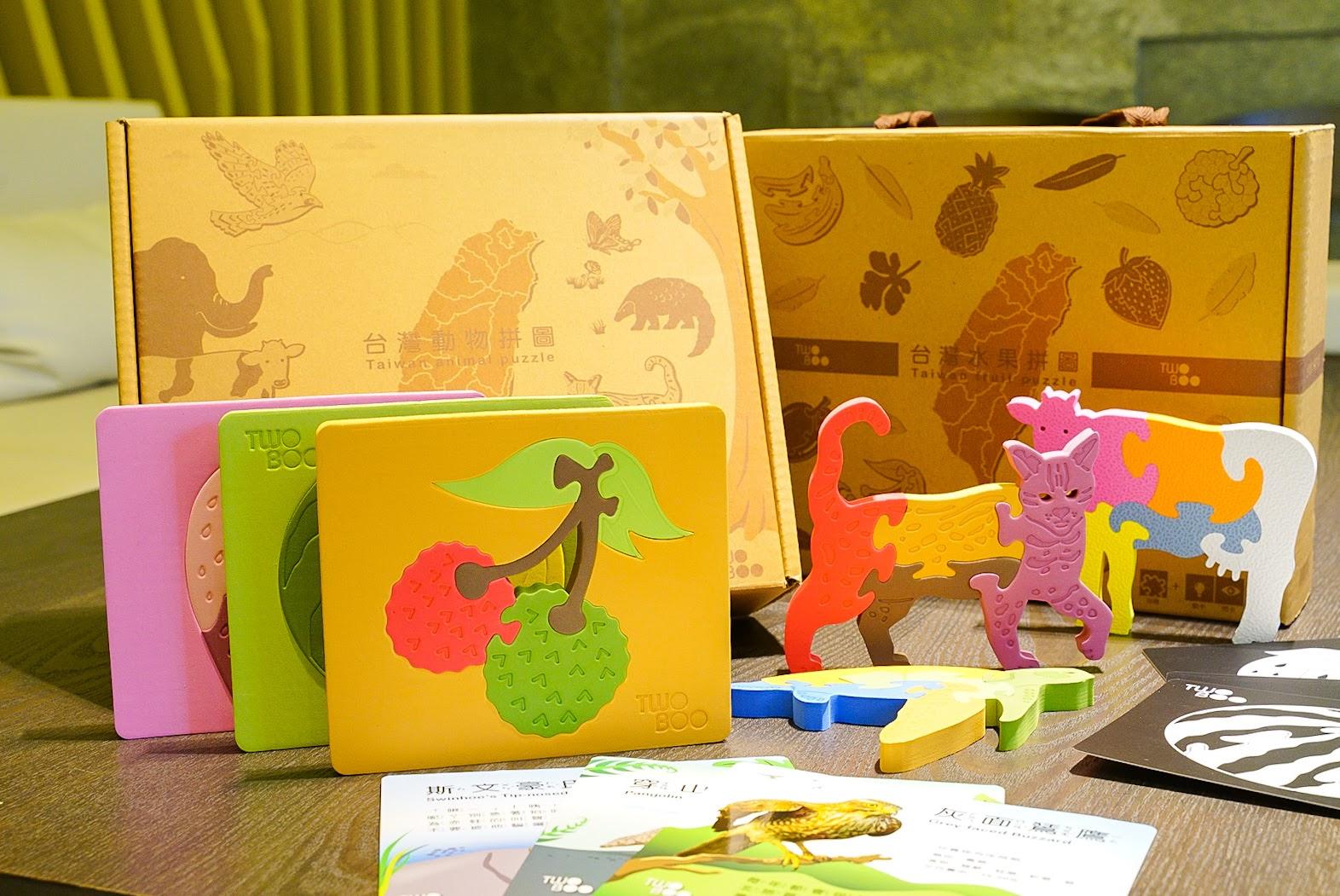 【育兒】二寶地墊-TwoBoo 2020新品發表「台灣動物&水果 拼圖組」 陪孩子一起遊玩 發展認知、語言、情感等全方位智能玩具