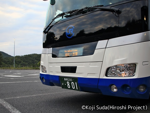 中国JRバス「出雲ドリーム博多号」 641-3955 道の駅たたらば壱番地にて_04