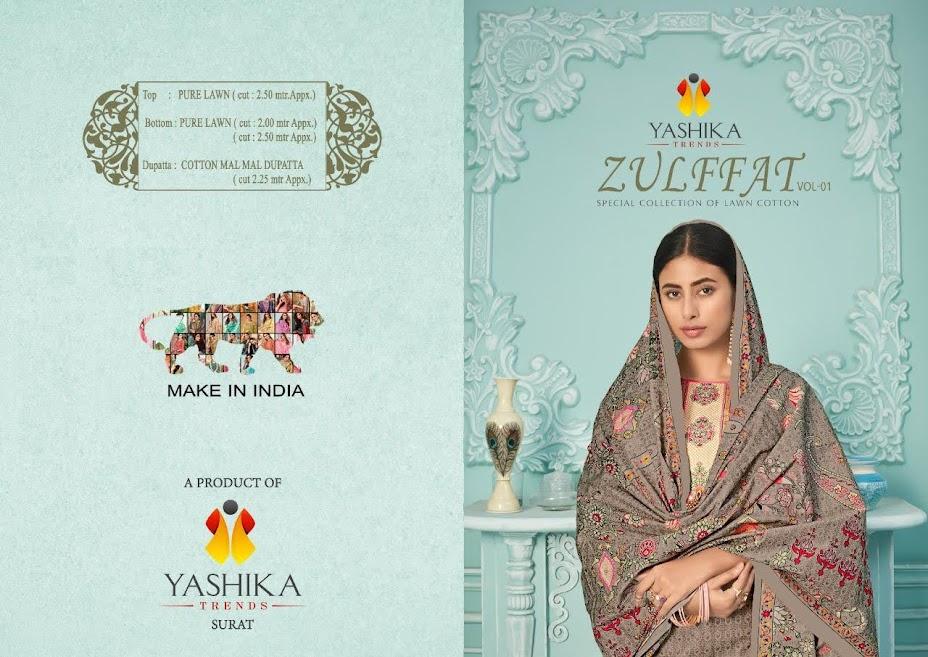 Buy Yashika Trends Zulffat Vol 1 Palazzo Ladies Suits Catalo
