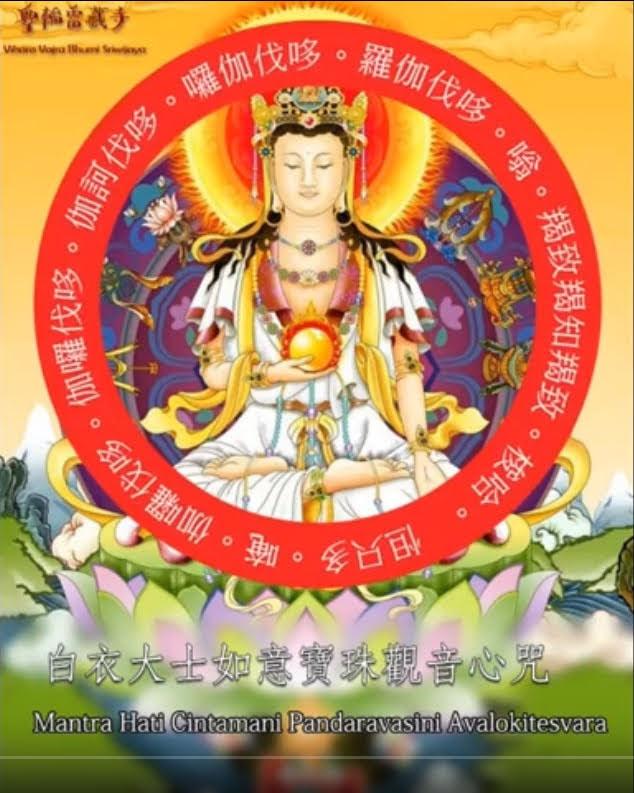 suara Mantra Cintamani Pandaravasini Avalokitesvara