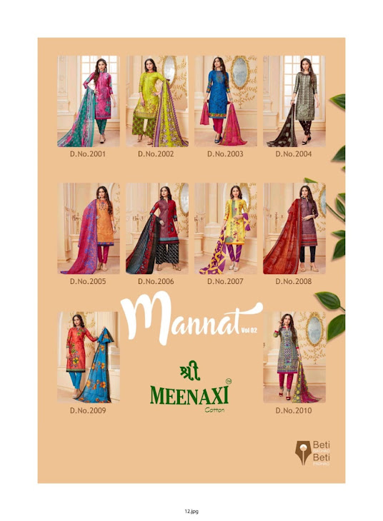 Mannat Vol 2 Meenaxi Cotton Dress Material Manufacturer Wholesaler