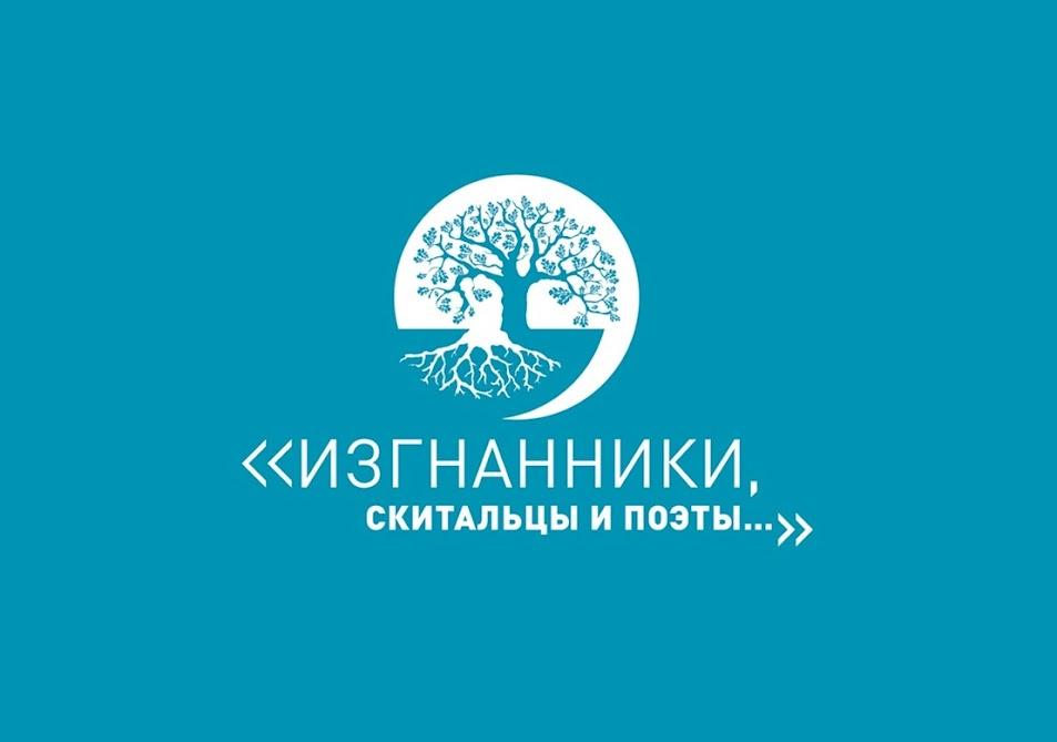 Завершил свое шествие Всероссийский конкурс – фестиваль «Русский мир» и поразил своим размахом – более 1000 участников!