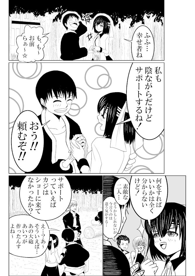 バリアス・サン1_18