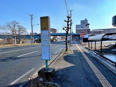 片原バス停