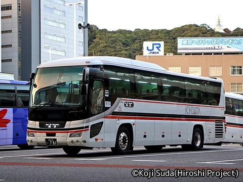 一畑バス「みこと号」 ・781_01