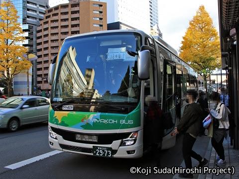 ミヤコーバス「仙台気仙沼線」 2973 仙台駅西口40番のりば(宮交高速バスセンター)改札中