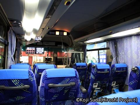 九州産交バス「ひのくに号」 972 車内