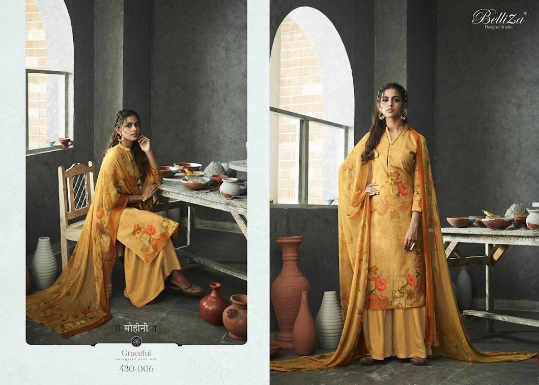 Nakshatra Belliza Designer Studio Plazzo Dress Material Manufacturer Wholesaler