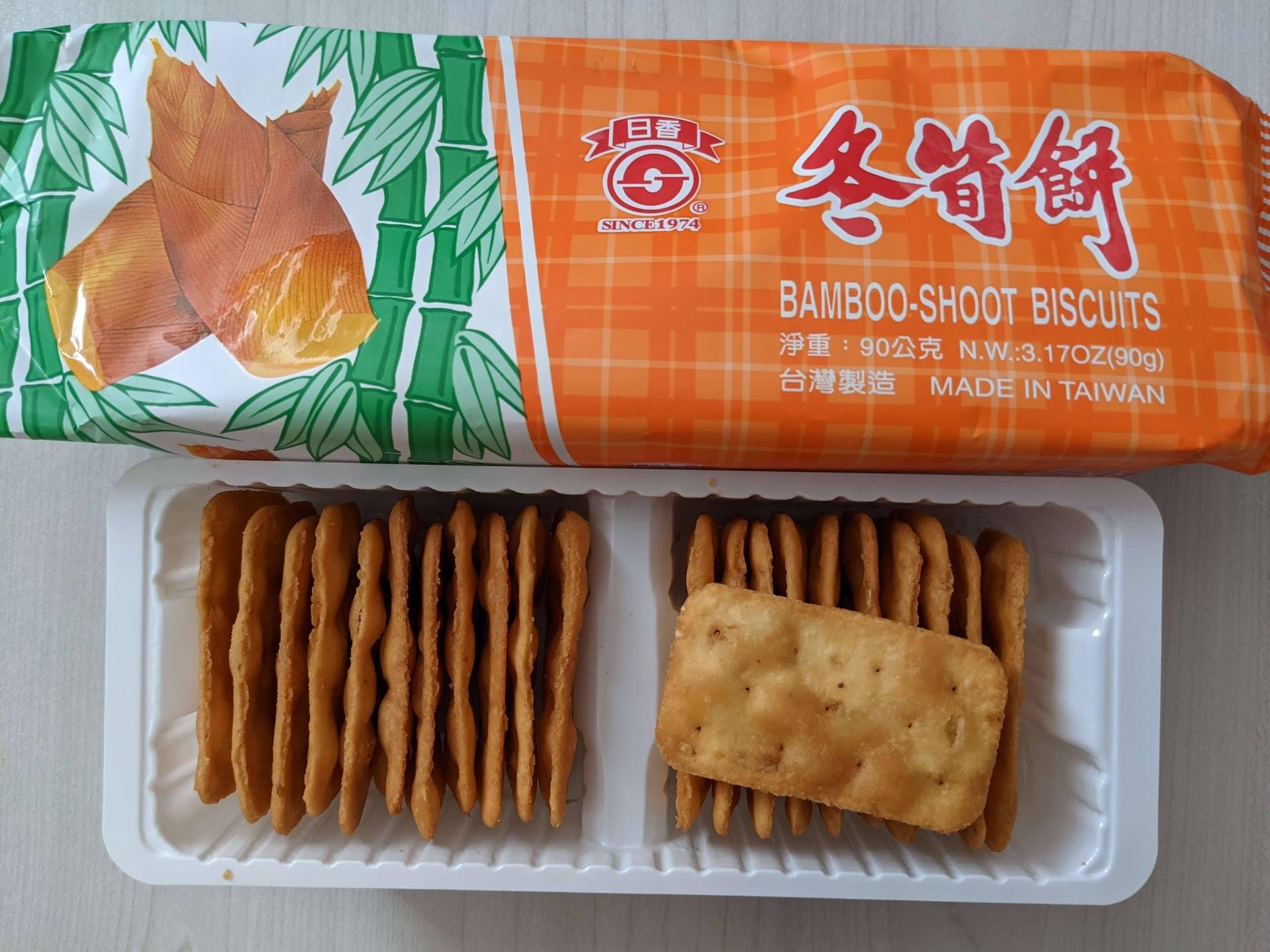 日香 冬筍餅(たけのこクラッカー)
