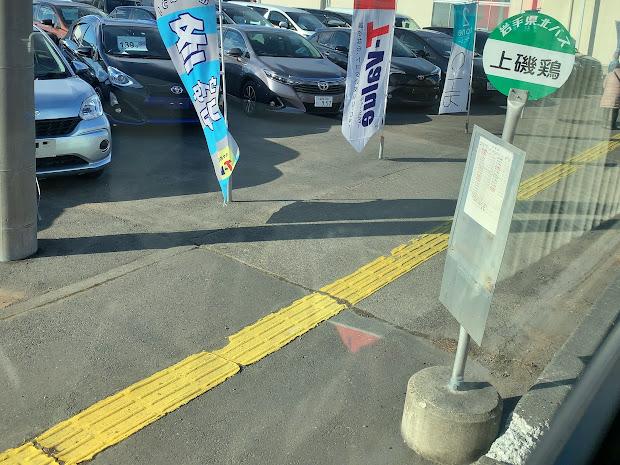 上磯鶏(かみそけい)バス停
