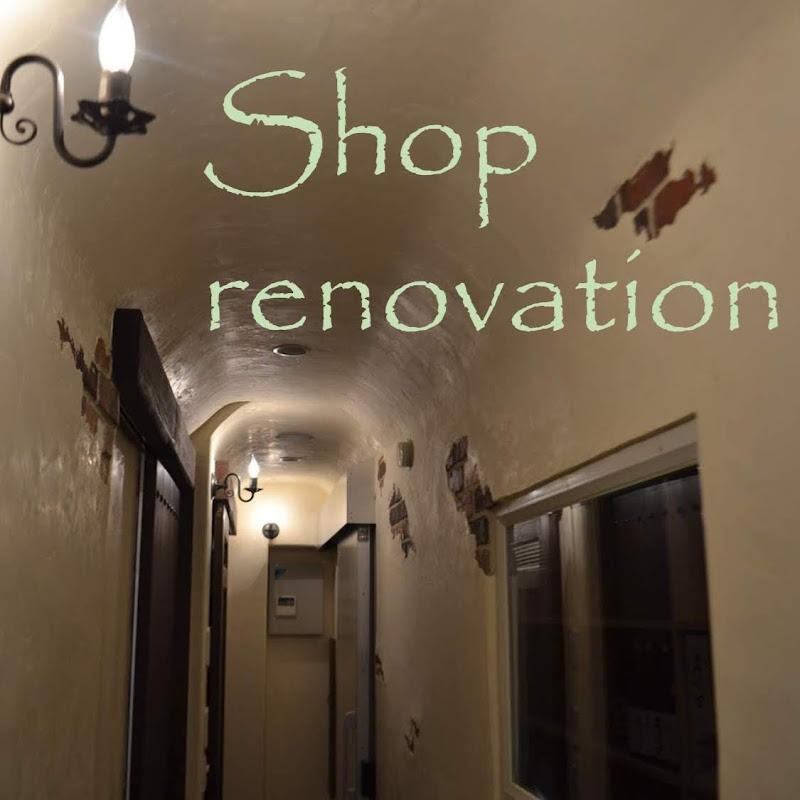 ジェニュイン自慢のおしゃれな店舗リフォーム