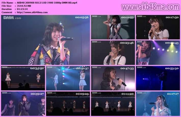200908 AKB48「僕の夏が始まる」公演
