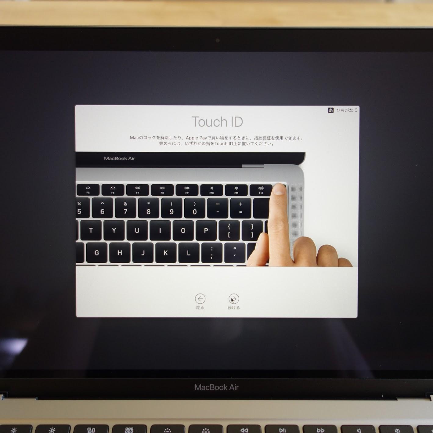 MacBook Air TouchID