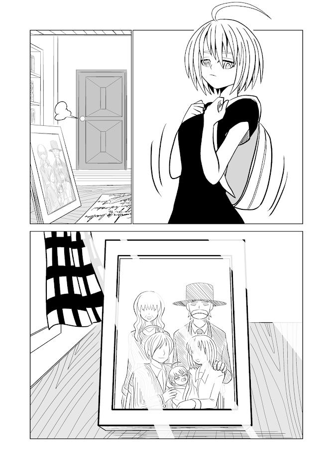 じじぃが居る14