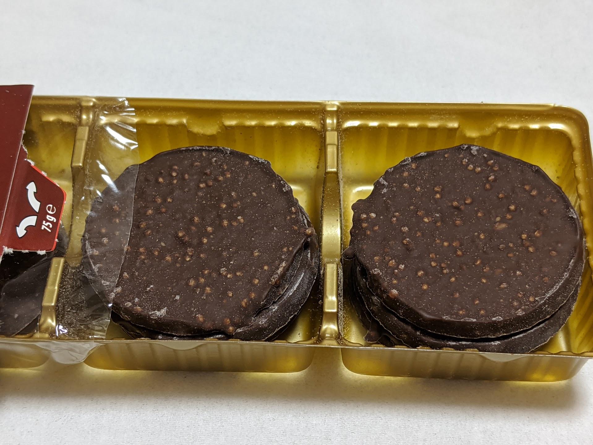 トリアノン チョコレートラウンズ ダーク