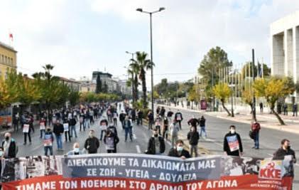 KKE vor der US-Botschaft.