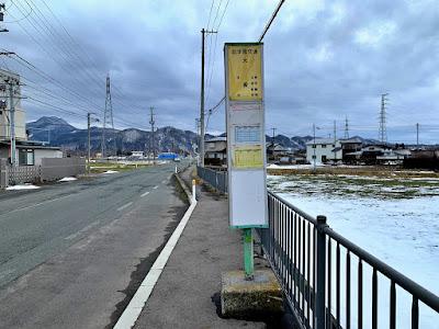 大釜バス停(盛岡駅方面)