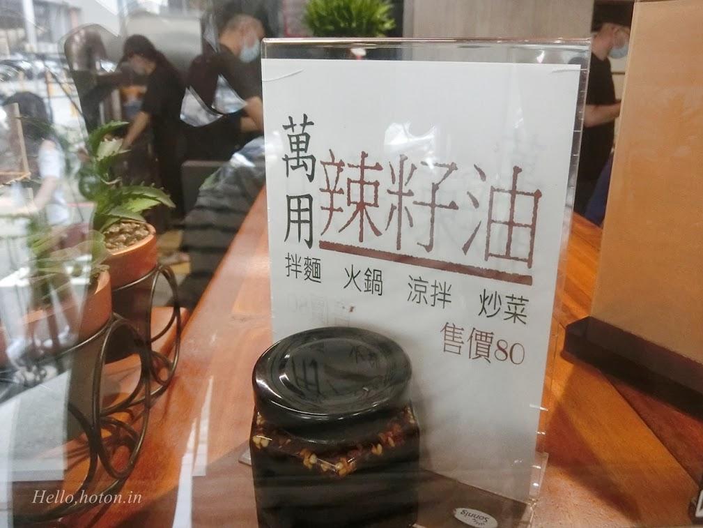 台中麻辣大腸麵線香雞排花枝丸