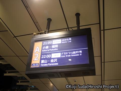 バスタ新宿_04