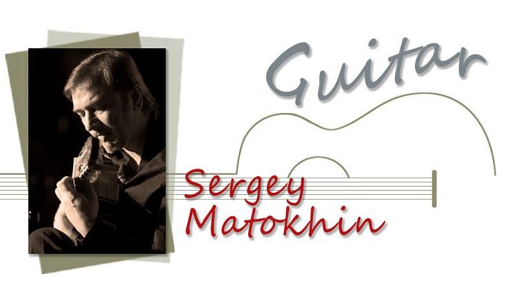 Межрегиональный семинар-практикум для преподавателей по классу гитары (Волгоград-Москва)