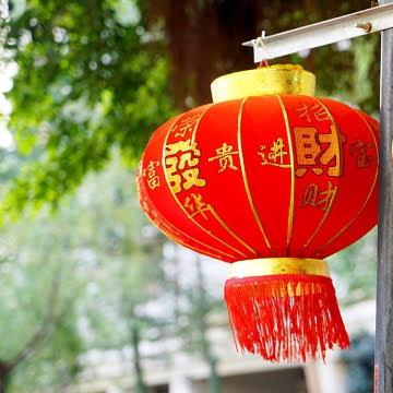 【農曆新年】35 句新年祝賀詞、祝福語 英文版 (eng)