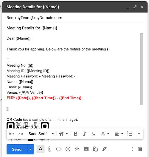 テンプレートとなるGmail下書き例のスクリーンショット