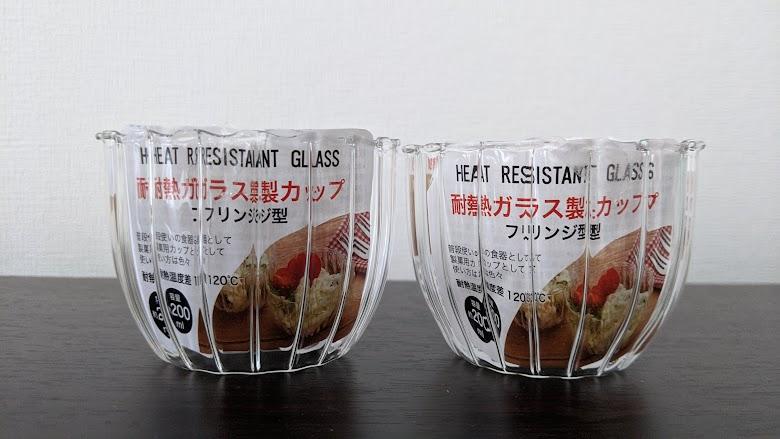 セリア 耐熱ガラス製カップ フリンジ型