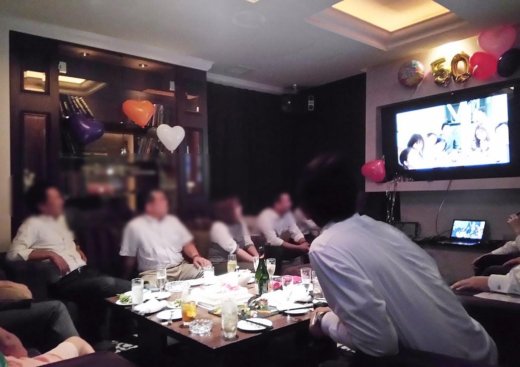20170910櫻井氏・誕生日会