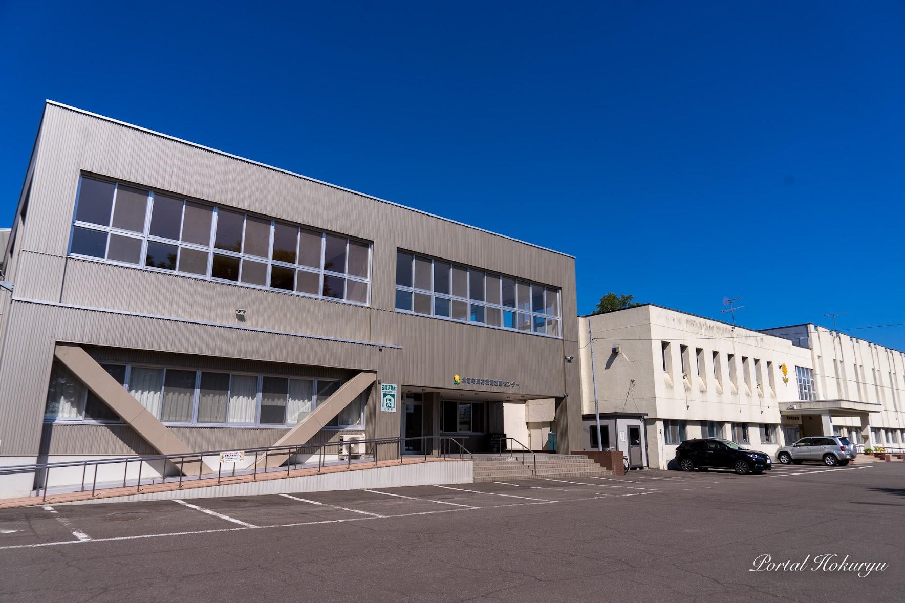 北竜町農村環境改善センター(体育館)