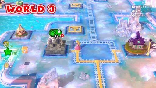 【スーパーマリオ3Dワールド】WORLD3-2「かなあみアスレチック」クッパの銅像