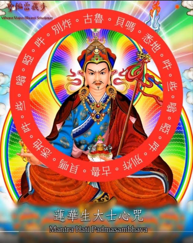 Suara Mantra Padmasambhava