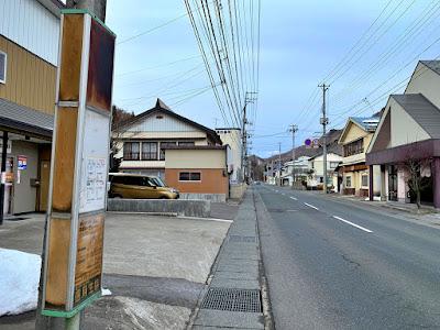 西和賀町湯田庁舎前バス停