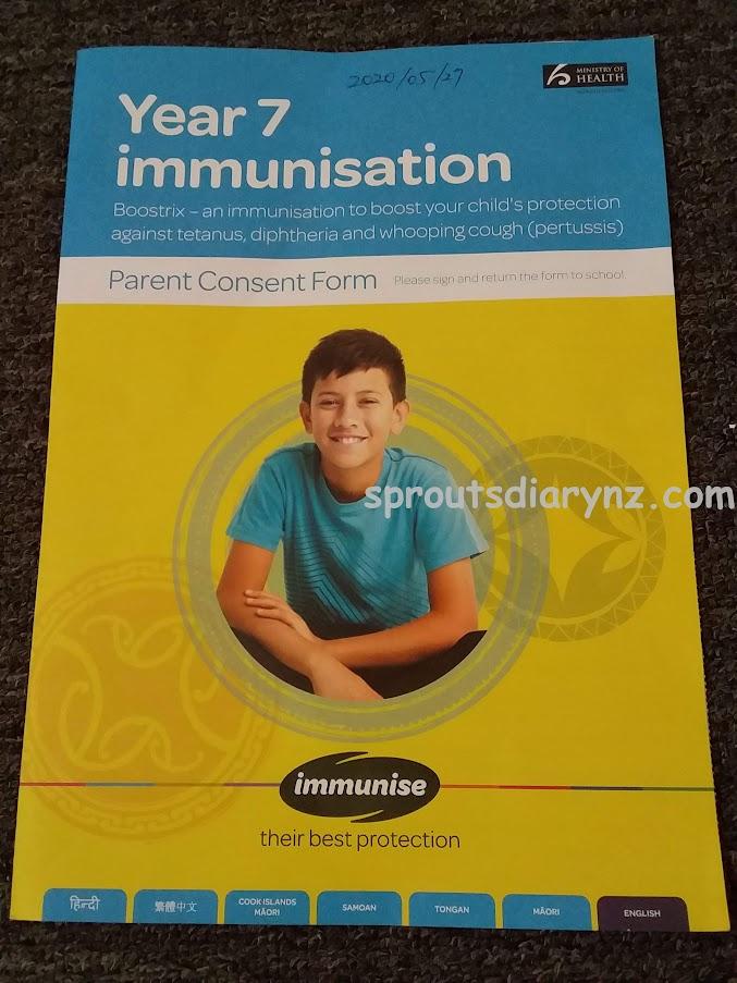 予防接種のお知らせ
