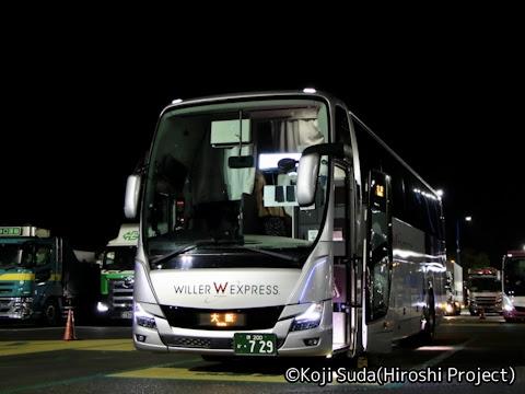 ウィラーエクスプレス_大阪「リボーン」 729 海老名SAにて_01