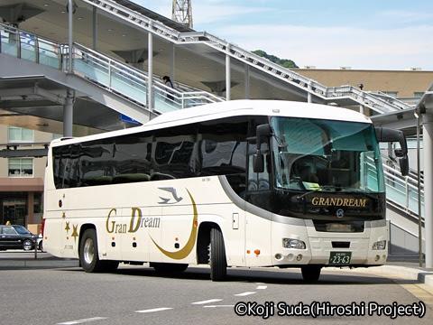中国JRバス「グラン昼特急広島・大阪号」「グランドリーム広島・大阪号」 2363