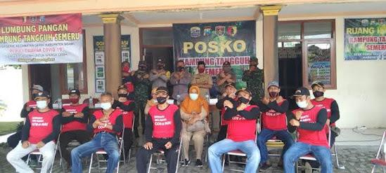 Pemdes Gerih, Kecamatan Gerih Kabupaten Ngawi
