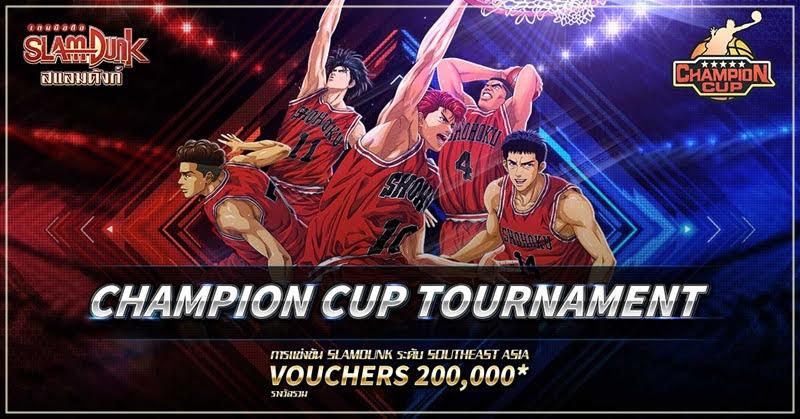 สแลมดังก์ ระเบิดศึก 【SEA SLAM DUNK】CHAMPION CUP TOURNAMENT