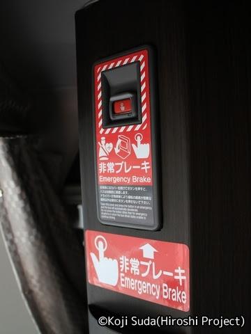 西鉄「はかた号」 0001 EDSS車内スイッチ