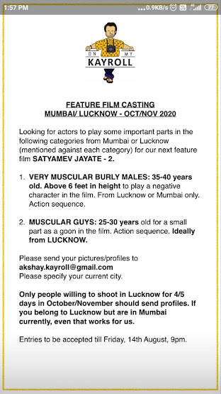 latest audition updates