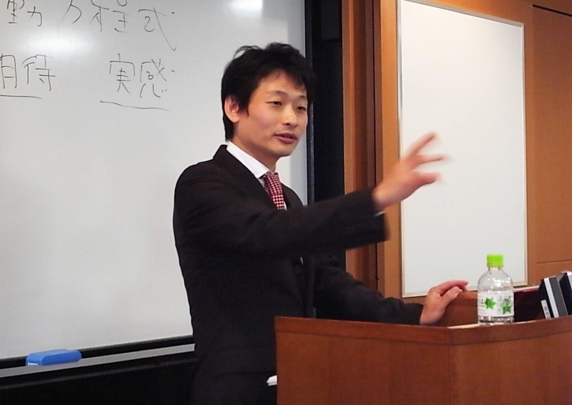 20110119松本さんセミナー収録