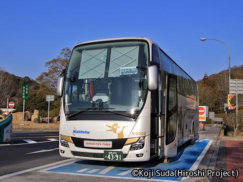 西鉄「はかた号」 0002 佐波川サービスエリアにて_01
