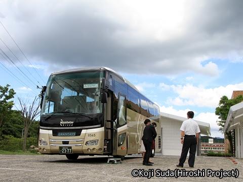 西鉄観光バス「GRANDAYS」 有田・波佐見日帰りツアー_61 昼食会場_01 8545_51