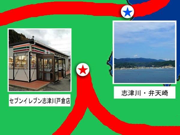 第3チェックポイント セブンイレブン志津川戸倉店